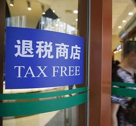 阿联酋将于四季度对入境游客实施增值税退税政策