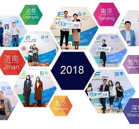 对接华南2000+旅业同行,深圳旅游展出境B2B展区给你搭台!