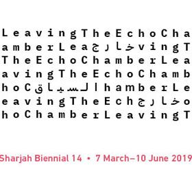 阿联酋 | 沙迦双年展回归,两年一度的艺术盛会终于等来了!