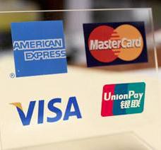 暑假出境游 银行卡功能远不止刷卡消费