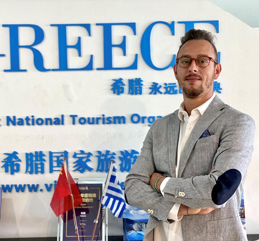 """希腊国家旅游组织中国区总监访谈:""""2021年中希旅游文化年""""在后疫情时代的新曙光"""