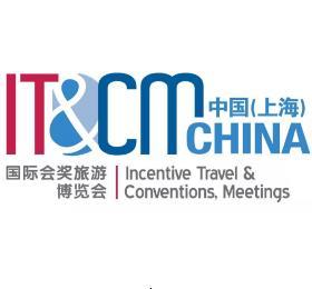 IT&CM China 2020及CTW China 2020将延期至8月3-5日举办