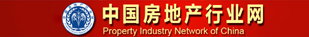 Property Industry Network of China