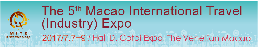 Macao International Travel(industry)Expo