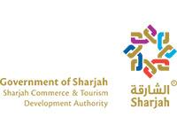 沙迦商业及旅游发展局