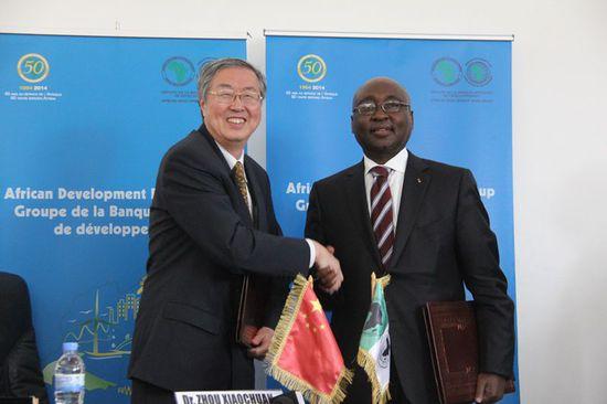 """中国启动20亿美元""""非洲共同增长基金"""""""