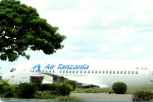 坦桑尼亚机场改造项目