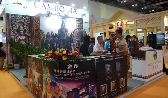 北京国际旅游博览会 柬埔寨