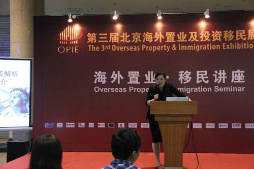 2014北京海外置业及投资移民展开幕