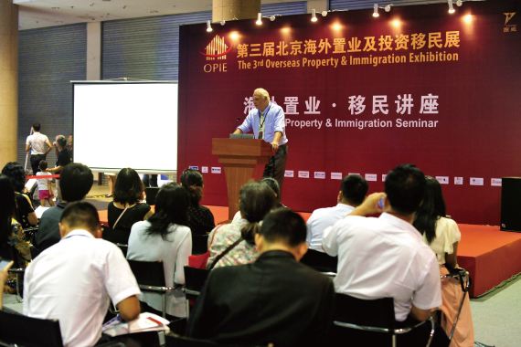 The 3rd Overseas Property&Immigration Exhibition