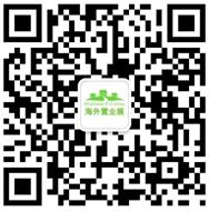 微信扫描北京房展会