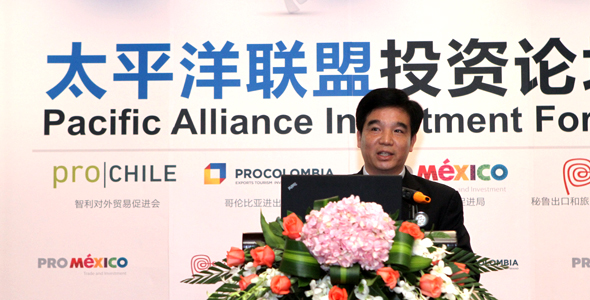 中国国际贸易促进委员会广东省分会陈秋彦会长