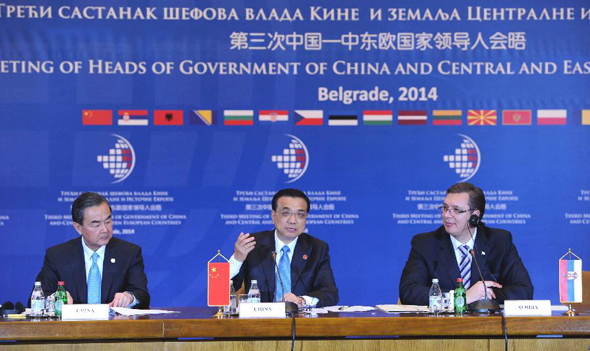 Li Keqiang attend the third leaders' meeting between China and 16 CEE countries in Serbia.