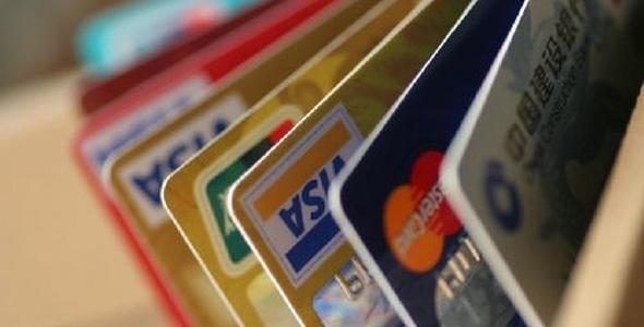 出国旅游,你了解信用卡吗?会刷吗?