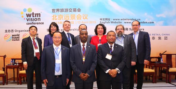 WTM北京远景会议