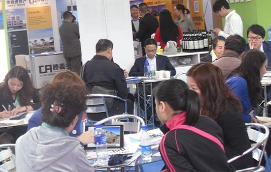2015上海第五届海外置业投资移民展7月光大会展中心盛大召开!