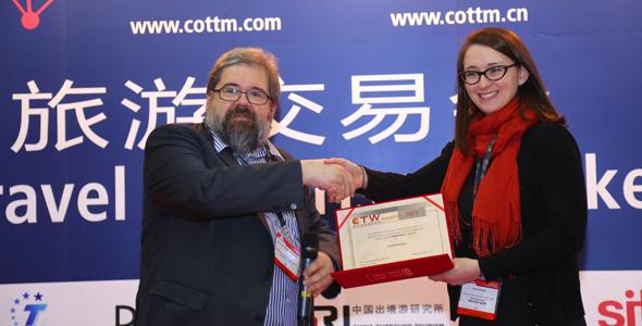 阿伯丁旅游局在COTTM上斩获市场营销类铜奖