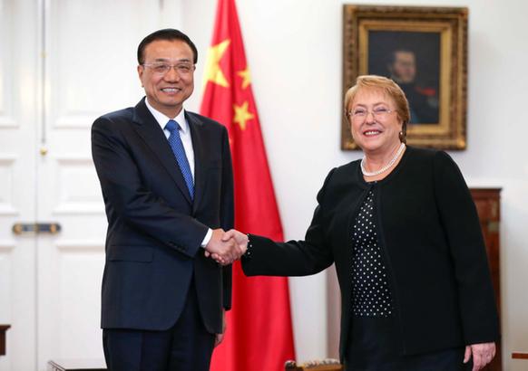 智利今年7月起将免收中国游客签证费