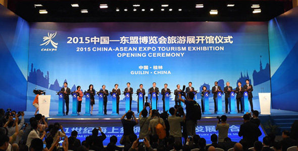 2015中国-东盟博览会旅游展开幕 吸引众多业内人士前来参展
