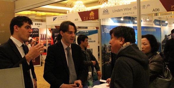 北京海外置业及投资移民展7月举行