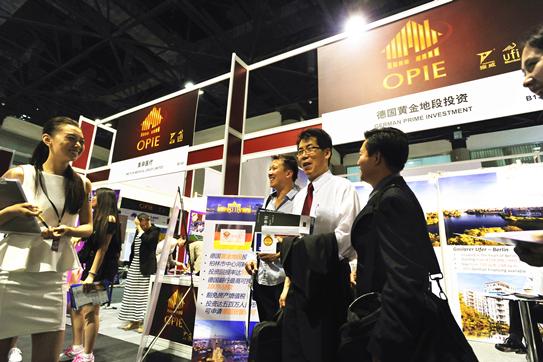2015北京海外置业及投资移民展开幕