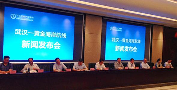 武汉9月29日直飞澳大利亚黄金海岸 已有4条洲际航线
