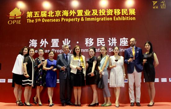 北京海外置业及投资移民展11月举行