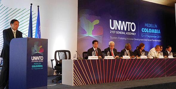 李金早率团出席联合国世界旅游组织第21届全体大会并作大会发言