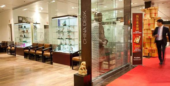 西班牙英格列斯百货诚邀中国游客共享黄金周VIP购物体验