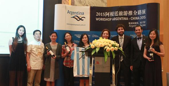 2015阿根廷旅游推介路演在广州完美收官