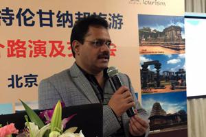 印度特伦甘纳旅游推介路演在北京开启