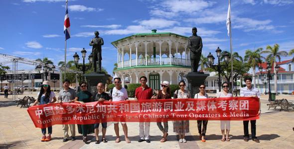 中国旅游同业及媒体考察团多米尼加之行圆满结束