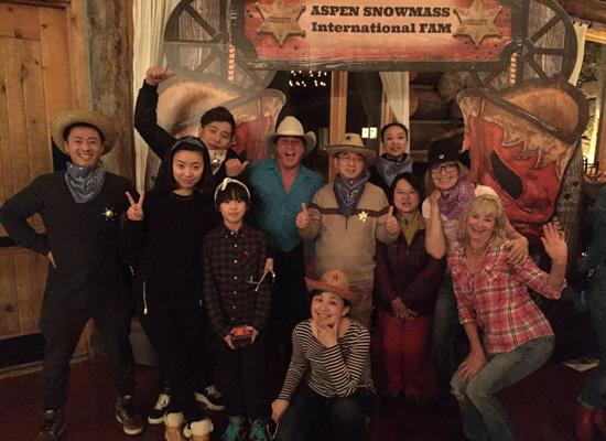 阿斯本滑雪公司为考察团举办欢迎晚宴