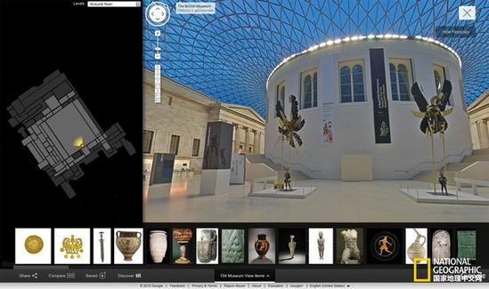 足不出户即可畅游大英博物馆