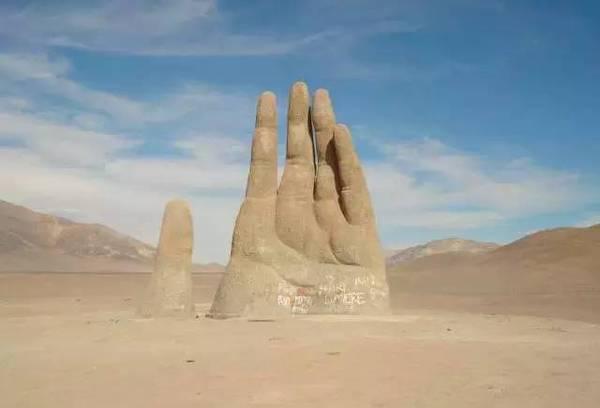 南美洲阿塔卡马沙漠-世界上最干燥的地方