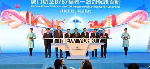 direct flight from Fuzhou to New York