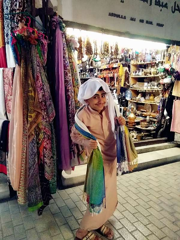 沙迦最古老的集市