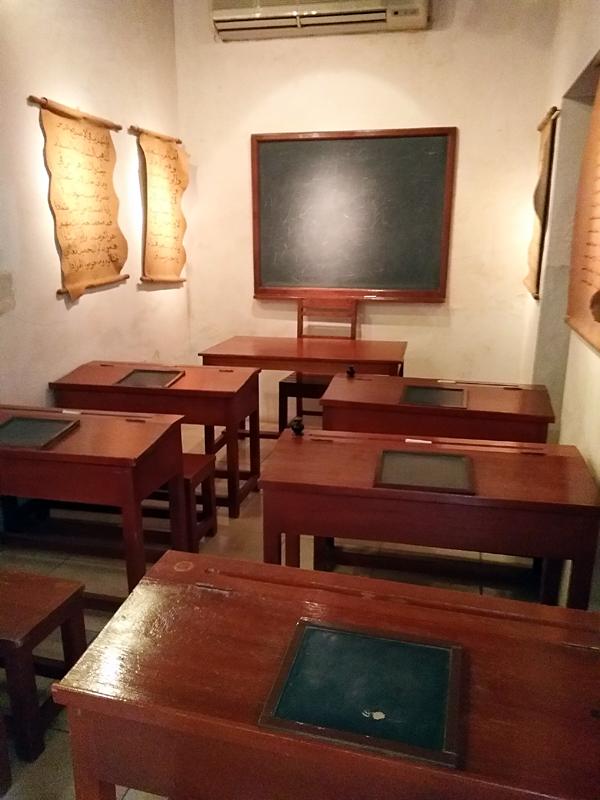 沙迦最古老的私塾