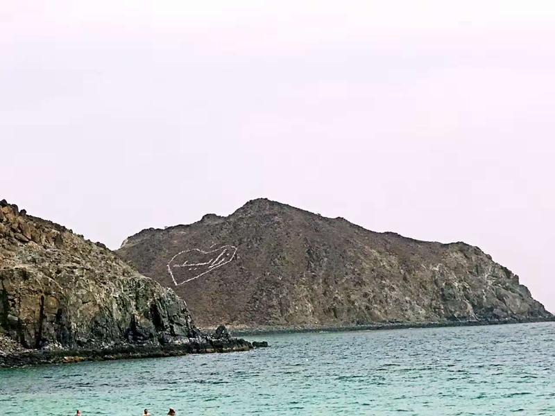 沙迦东海岸