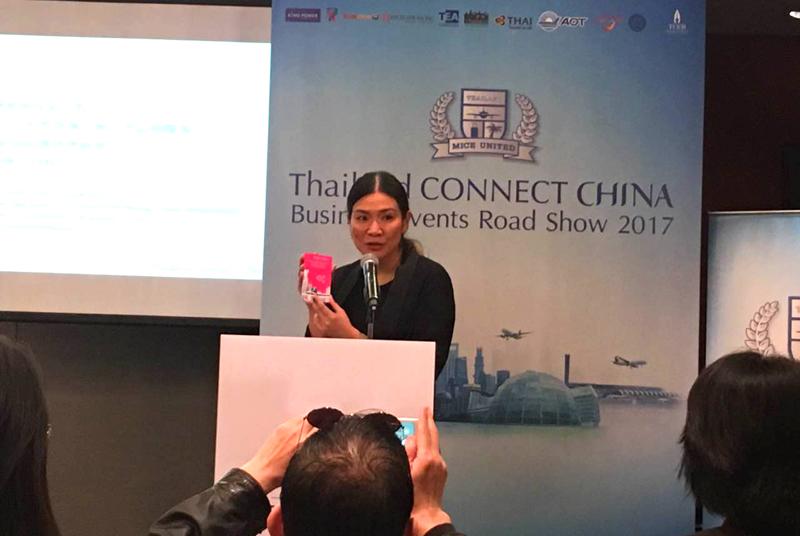 泰国会展局市场营销和企业形象管理部门部长parichat svetasreni女士