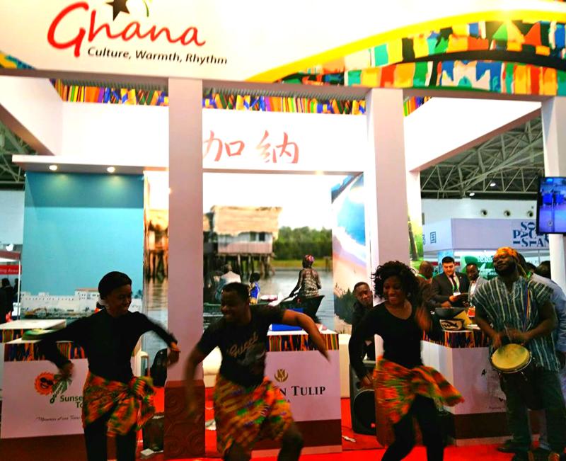 2017COTTM加纳展台舞蹈表演