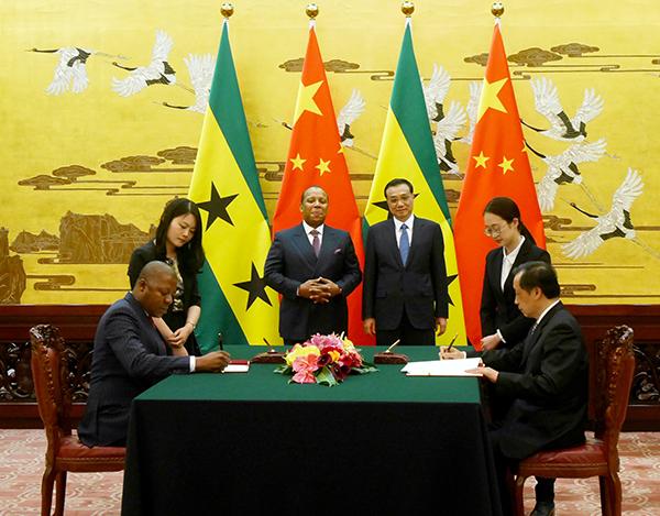 中国和圣多美和普林西比民主共和国签署中国旅游团队谅解备忘录