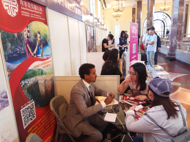 2017上海世界旅游博览会埃塞贵宾旅行社