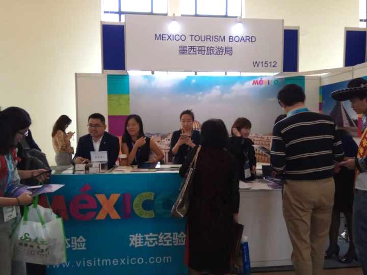 2017上海世界旅游博览会墨西哥展台