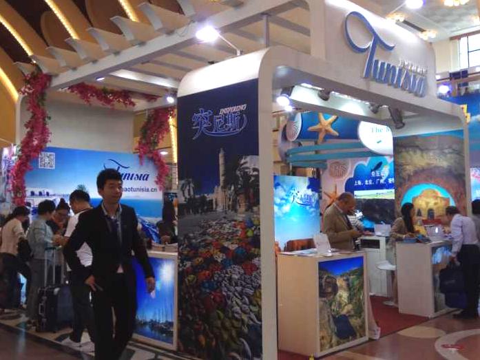 2017上海世界旅游博览会突尼斯展台