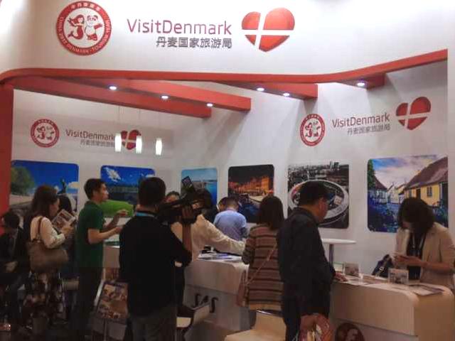 2017上海世界旅游博览会丹麦展台