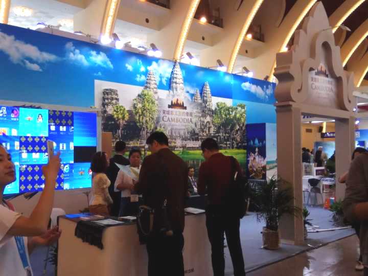 2017上海世界旅游博览会柬埔寨展台