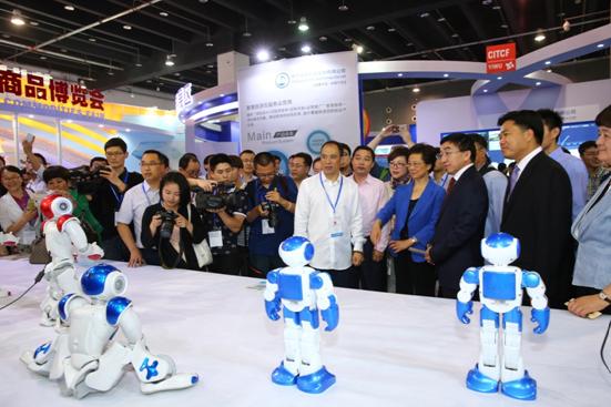 2016中国国际旅游商品博览会