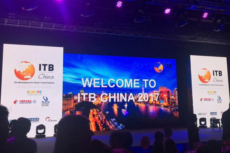 ITB China开幕晚宴