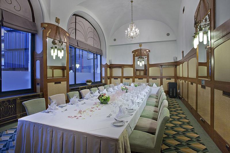 捷克布拉格巴黎大酒店客房会议室